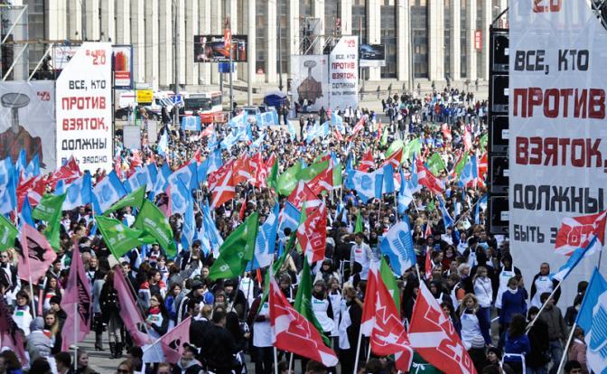 ПФО стал чемпионом по протестным выступлениям в России в первом полугодии